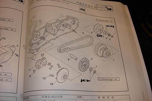 DSC00898-s.JPG