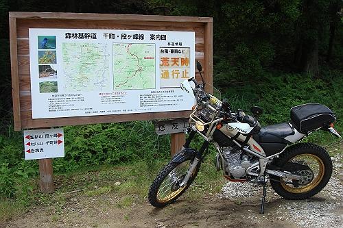 DSC01128-s.JPG