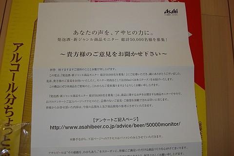 DSC04438-s.JPG