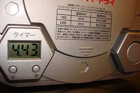 DSC05633-s.JPG