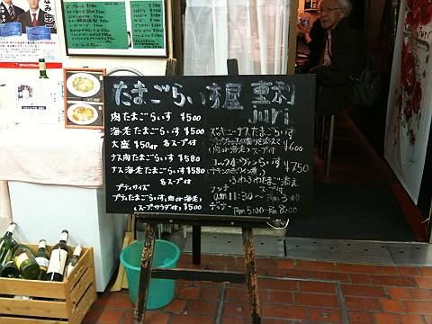 IMG_0288-s.JPG