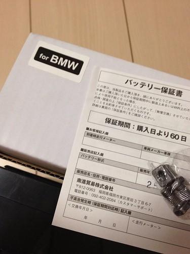 IMG_2699-s.JPG