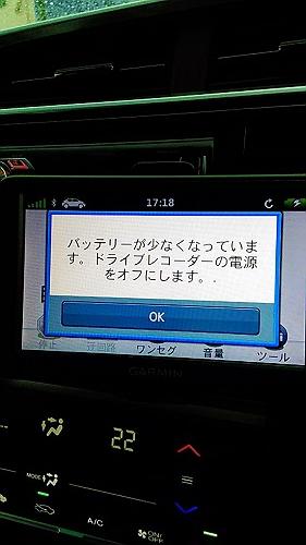 P_20150512_171836-s.jpg