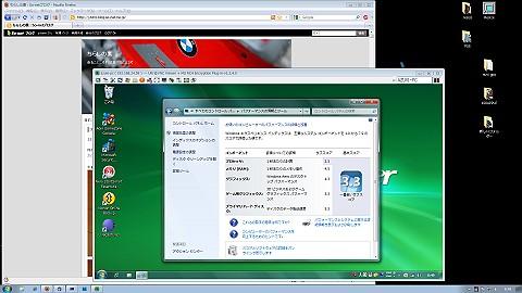 VNC_2-s.jpg